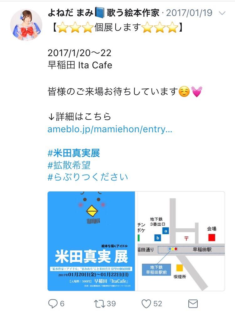 20171114-153716.jpg