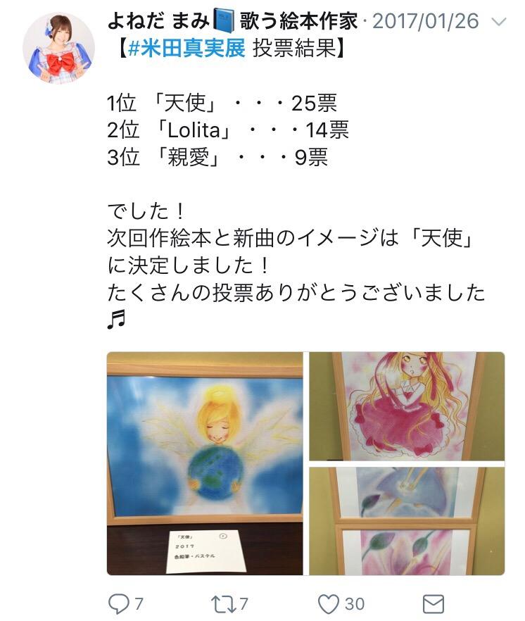 20171114-153740.jpg