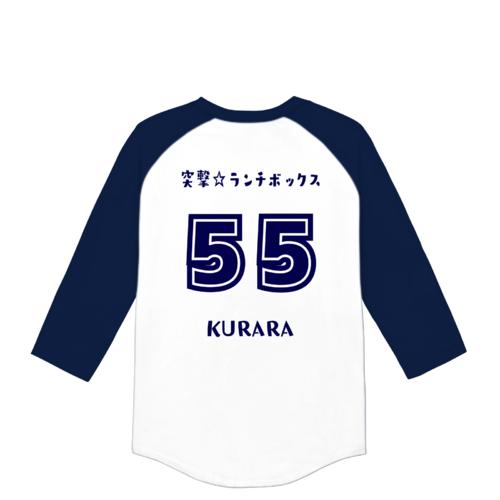 KURARAback