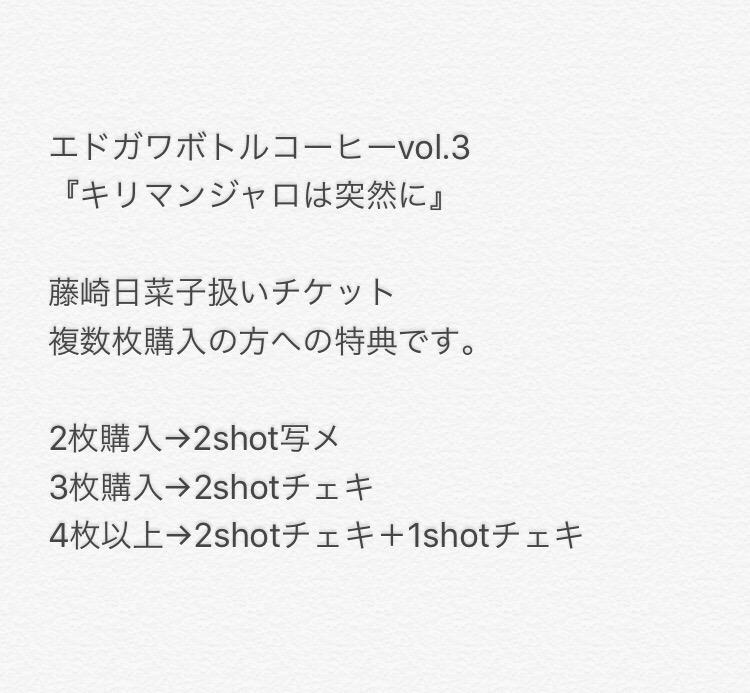20171122-174905.jpg